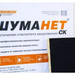 Шумостоп-K2