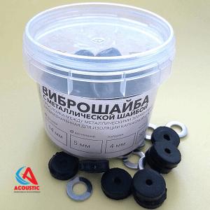 Виброшайба (14мм х 5мм) +металлическая шайба (50шт)